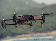 Quanum Venture FPV Quad-Copter 430mm (Frame Version)