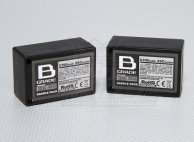 B-Grade 5700mAh 2s 25c Hard-Case Saddle Pack Lipoly Batteries