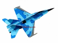 F-18 Fighter Jet w/ Brushless EDF ARF