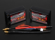 Turnigy nano-tech 4850mAh 2S2P 50~100C Hardcase Lipo Saddle Pack
