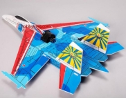 SU-27 Fighter Jet ARF Profile w/ Brushless EDF
